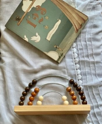 Wooden Abacus Natural Little French Heart (2)